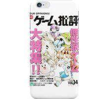 Prototype Pokemon iPhone Case/Skin