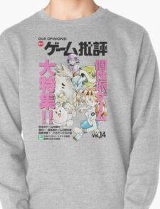 Prototype Pokemon T-Shirt