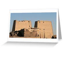 Edfu Temple Greeting Card