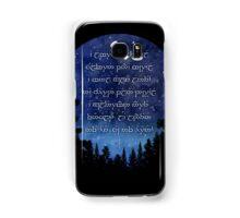 A Elbereth Gilthoniel - Sindarin Elvish Samsung Galaxy Case/Skin