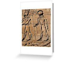 Pharaoh and god hieroglyph Greeting Card