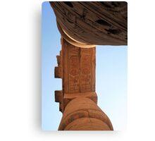 Karnak Temple 23 Canvas Print