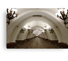 Arbatskaya Metro Station, Moscow Canvas Print