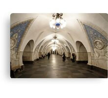 Taganskaya Metro Station, Moscow Canvas Print