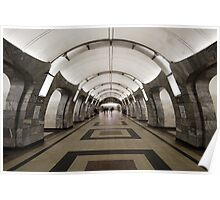 Chkalovskaya Metro Station, Moscow Poster