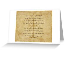 Not All Those Who Wander Are Lost - Riddle of Strider Greeting Card