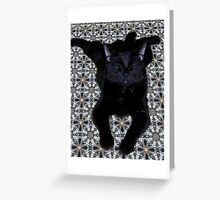 Doublejointed Comfort Greeting Card