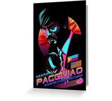 Pacquiao Greeting Card