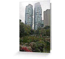 Hong Kong High Rise Greeting Card