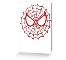 Spider-Man- Miles Morales  Greeting Card