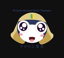 Private Second Class Tamama Head Unisex T-Shirt