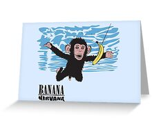 Banana Nirvana Greeting Card