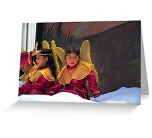 Cuenca Kids 645 Greeting Card