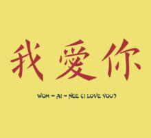 """woh - ai - nee """"I love You"""" Baby Tee"""