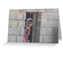 Iraqi girl in window Greeting Card