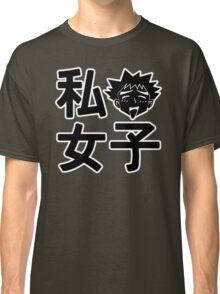 I Brock Girls Classic T-Shirt