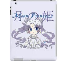 Moon's Princess Chibi iPad Case/Skin