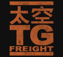 TG Freight by teesupply