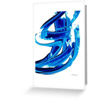 Pure Water 304 - Blue Abstract Art By Sharon Cummings Greeting Card
