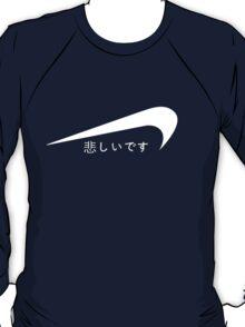 rare nik? japan T-Shirt