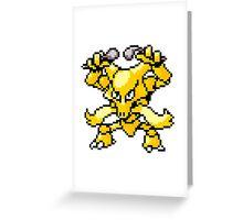 Kadabra - pixel art Greeting Card