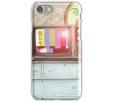 Living Room  iPhone Case/Skin