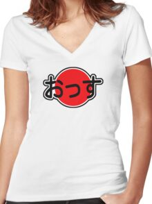 What's Up? Japanese Kanji Women's Fitted V-Neck T-Shirt