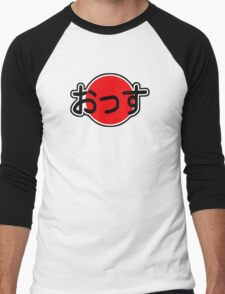 What's Up? Japanese Kanji Men's Baseball ¾ T-Shirt