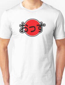 What's Up? Japanese Kanji Unisex T-Shirt