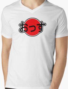 What's Up? Japanese Kanji Mens V-Neck T-Shirt