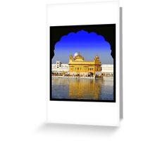 Sri Harmandir Sahib Greeting Card