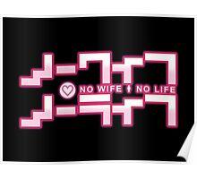 No Wife No Life : ノーワイフ ・ノーライフ Poster