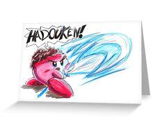Ryu Kirby Greeting Card