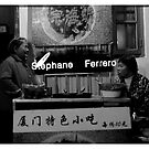 Stephane Ferrero - Shanghai Dreams 2 by Jason Forster