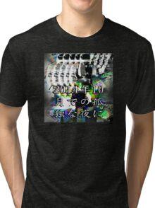Experimental design - 2014年10月での孤独な夜に黙想 Tri-blend T-Shirt