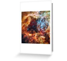 Nebula1 Greeting Card