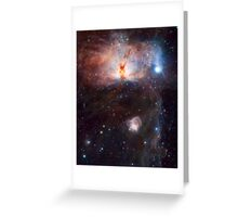 nebula5 Greeting Card