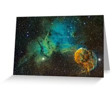 nebula8 Greeting Card