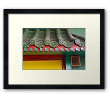 Is It A Pigment Of My Imagination? Framed Print