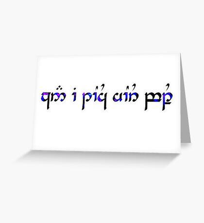 Indecent Elvish Writing Greeting Card