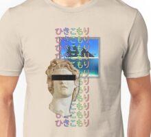 ひきこもり S W A G Unisex T-Shirt