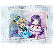 Nozomi & Eli (KiRa-KiRa Sensation edit) Poster