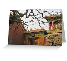 Beijing - The Forbidden City Greeting Card