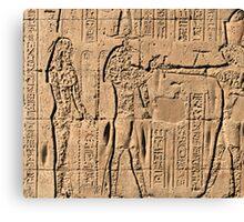 Edfu Temple hieroglyphs 2 Canvas Print