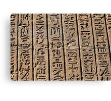 Columns of hieroglyphs Canvas Print