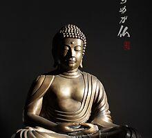 Shiranu ga hotoke by 73553