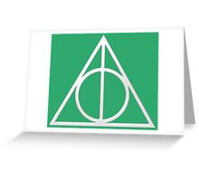 Harry Potter - Deathly Hollows (White #2) Greeting Card