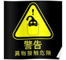 Suu Hazard Sign (Japanese version, for dark backgrounds) Poster