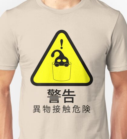 Suu Hazard Sign (Japanese version, for light backgrounds) Unisex T-Shirt