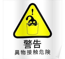 Suu Hazard Sign, Mischievous Version (Japanese text, for light backgrounds) Poster